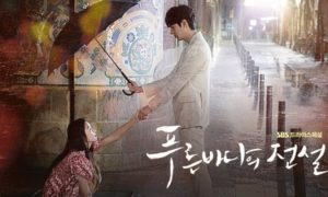 Episode Terakhir The Legend of The Blue Sea