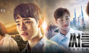 Episode Perdana Drama Circle