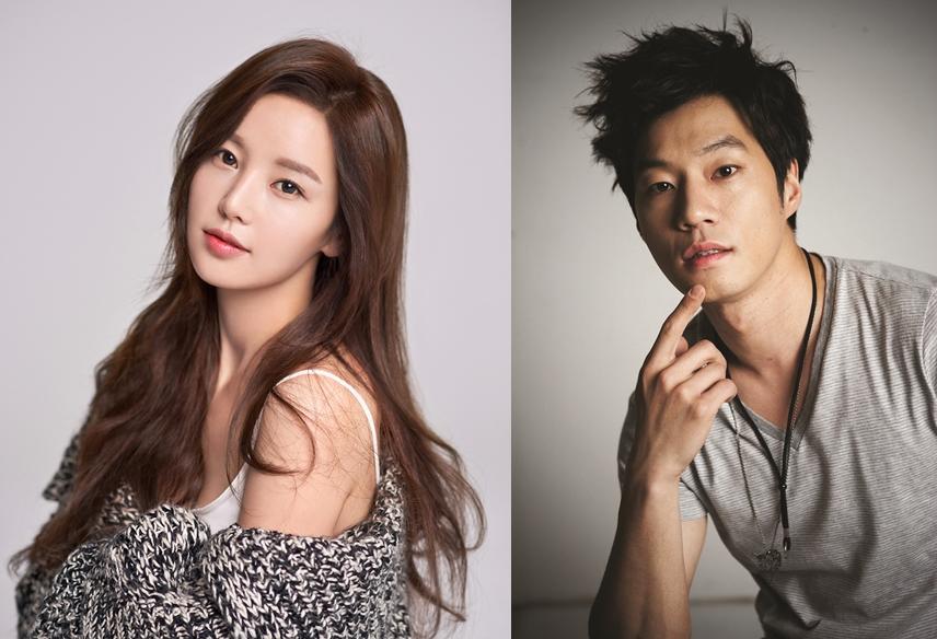 Lee kyu han dating sim