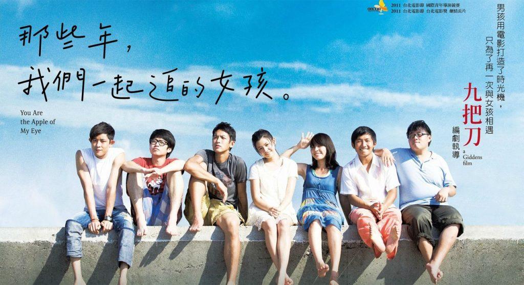 Film Asia