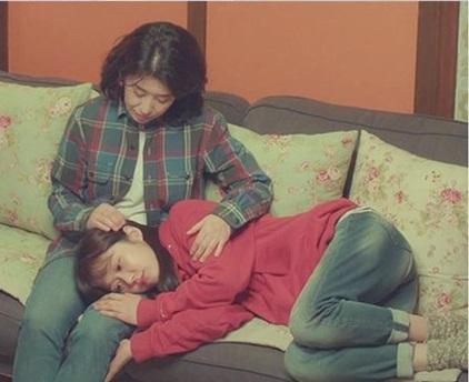 Go Back Couple Ibu Ma Jin Joo