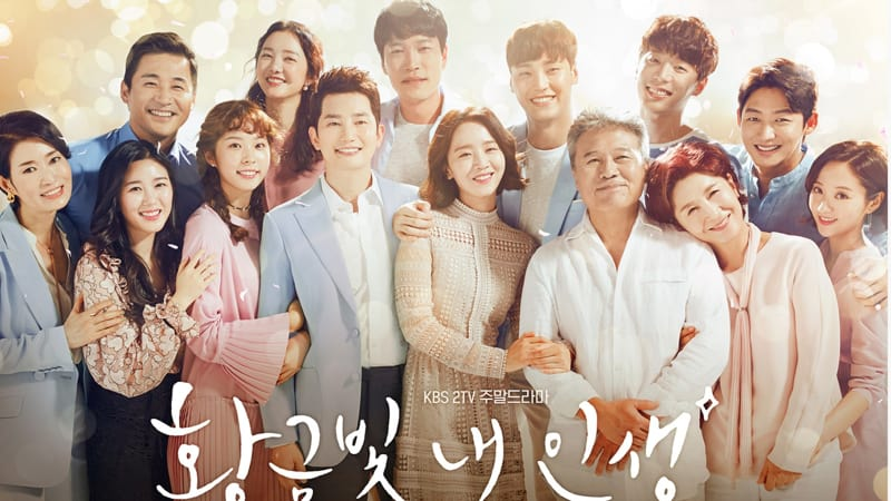 poster my golden life