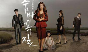 Drama Terbaru HIDE AND SEEK Sudah Tayang! Simak Trailer Dan Posternya