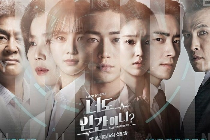Serial Drama Are You Human Too Makin Seru Loh!