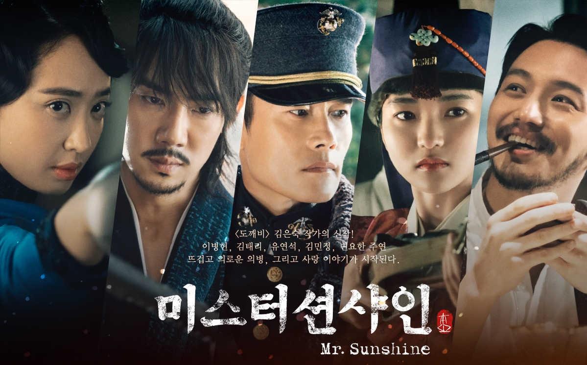 Gebrakan Drama Mr. Sunshine – Raih Rating Tinggi