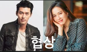 "Intip Akting Hyun Bin dan Son Ye Jin Dalam Video Teaser KMovie ""Negotiation"""