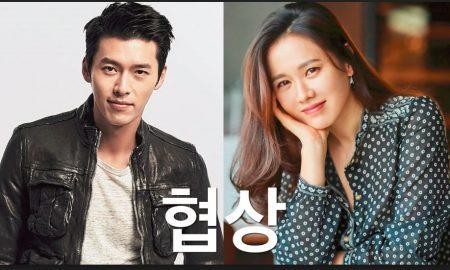 "Intip Akting Hyun Bin dan Son Ye Jin Dalam Video Teaser KMovie ""Negotiation"""