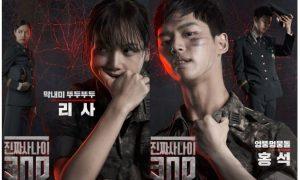 Lisa Blackpink Dan Hongseok Pentagon Ada Di Reality Show REAL MEN 300