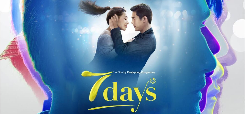 Catat: Mew Nittha Akan Membintangi Film Drama Terbaru 7 DAYS