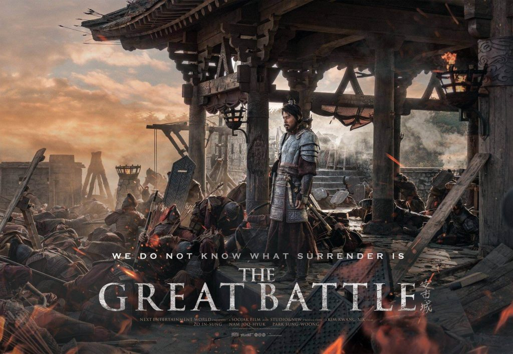 CATAT: Film Kolosal Terbaru THE GREAT BATTLE Tayang September 2018