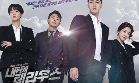 Mendekati Jadwal Tayang TERIUS BEHIND ME – MBC Luncurkan Poster Baru