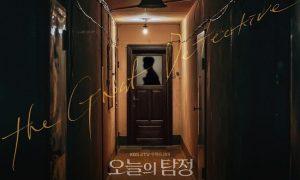 Drama Horor Misteri THE GHOST DETECTIVE Sudah Tayang