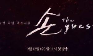 Simak Trailer THE GUEST Drama Berbau Mistis Paling Gres Siap Tayang Di OCN