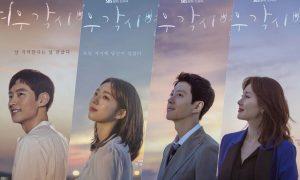 Rilis Poster Perdana Karakter Drama WHERE STARS LAND Siap Tayang Di SBS