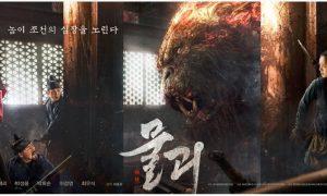 Misteri Monster Wabah Penyakit Dalam Film Korea Terbaru MONSTRUM Siap Disimak!