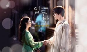 Poster Perdana Meluncur - Drama Romantis TWELVE NIGHTS Siap Tayang