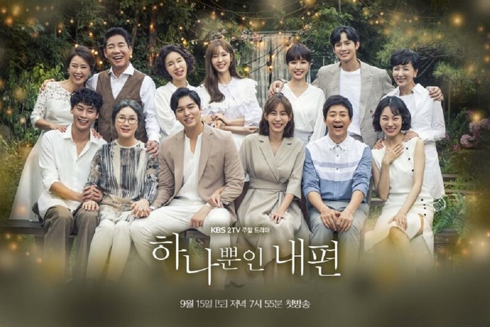 MY ONLY ONE Drama KBS2 Menduduki Top Ranking Brand Reputation Bulan Oktober
