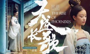 Segala Sesuatu Tentang Ni Ni Pemeran Feng Zhe Wei Dalam THE RISE OF PHOENIXES