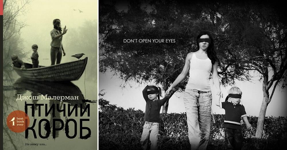 Seram Dan Mencekam! Simak Cuplikan Film Orisinal Netflix BIRD BOX