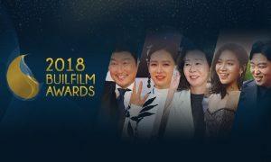 Daftar Pemenang Ajang BUIL FILM AWARDS Ke-27