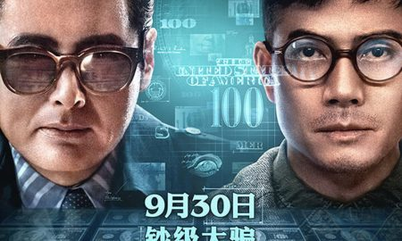 Lima Belas Hari Tayang, PROJECT GUTENBERG Jawara Di Box Office China
