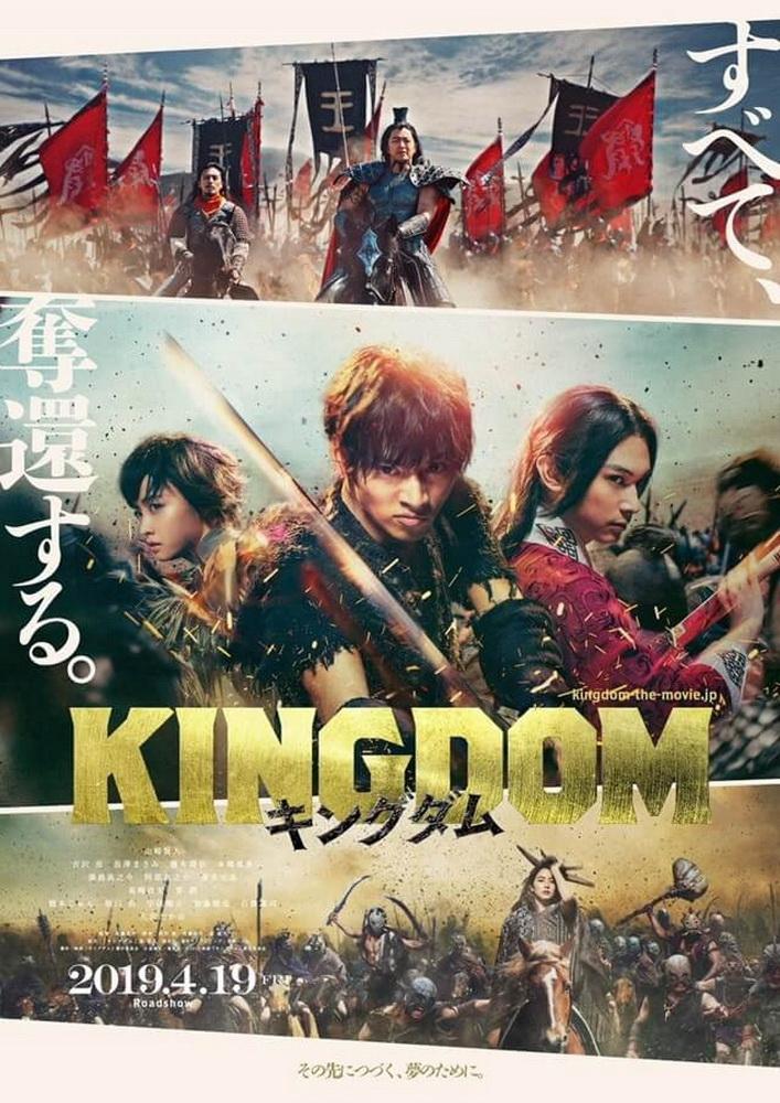 Menanti Film Live Action Adaptasi Manga KINGDOM – Simak Trailer Dan Posternya!