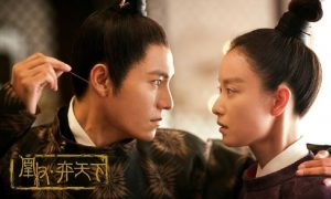Netflix Luncurkan Drama Seri Original China THE RISE OF PHOENIXES - Simak Trailernya!