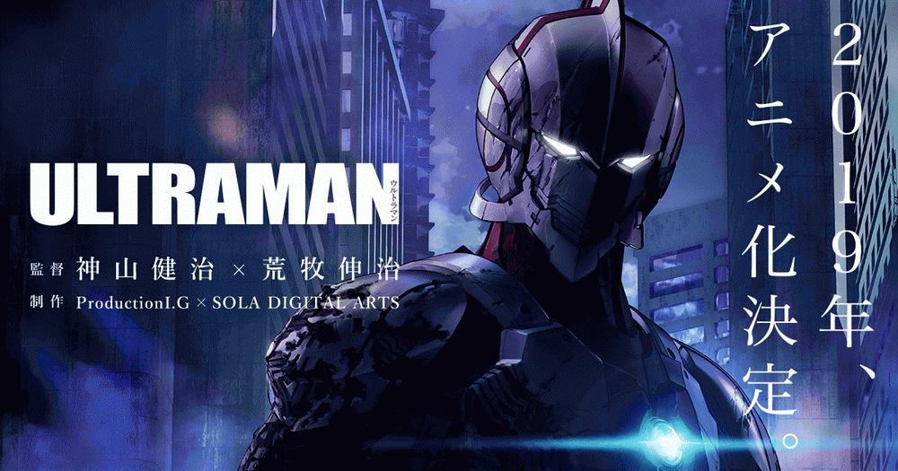 Keren Habis! Netflix Rilis Cuplikan Dan Poster Pertama Serial Anime ULTRAMAN