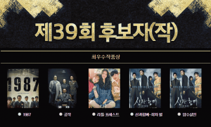 Deretan Para Jawara BLUE DRAGON FILM AWARDS 2018