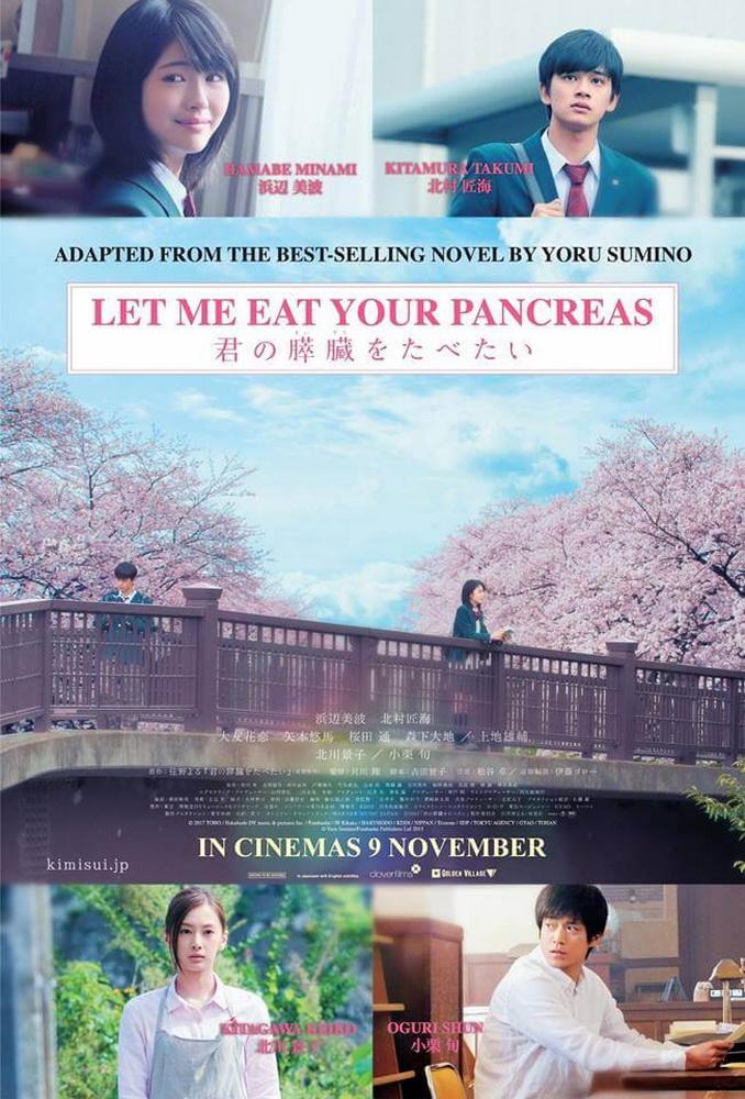 I WANT TO EAT YOUR PANCREAS – Kisah Kedekatan Teman Sekolah Yang Menyentuh Hati
