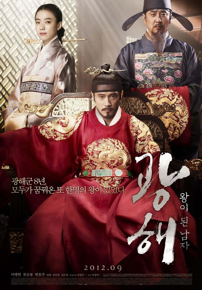 MASQUERADE Drama Adaptasi Film Populer Berbumbu Cinta Segitiga