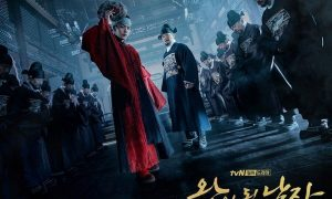 THE CROWNED CLOWN - Drama Saeguk Remake Film Masquerade Siap Diantisipasi