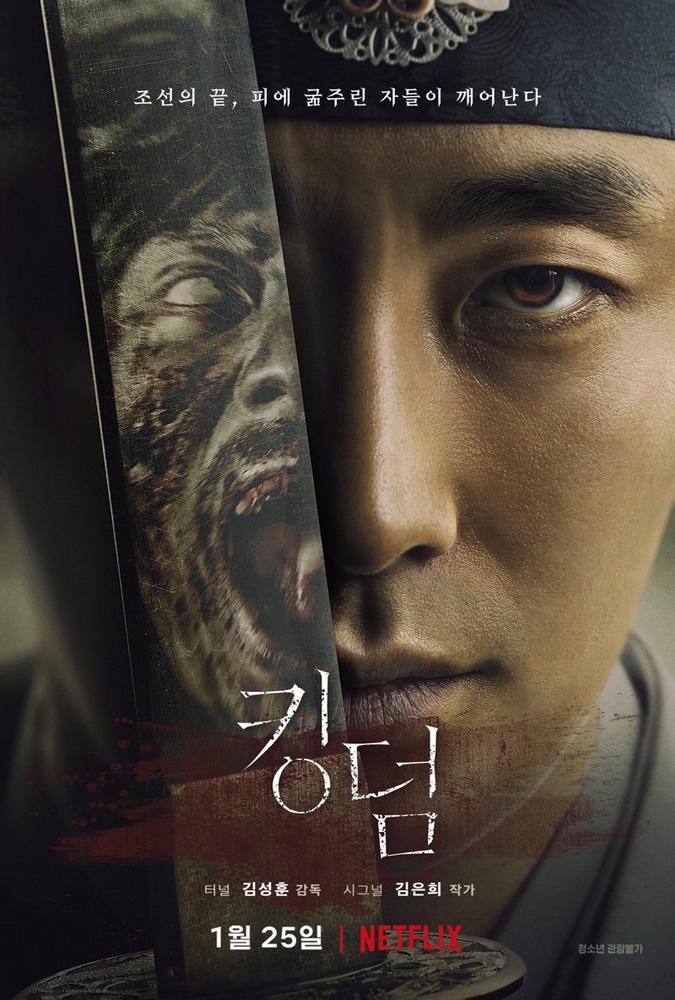 KINGDOM Original Netflix Drama Zombie Zaman Joseon Dari Korea