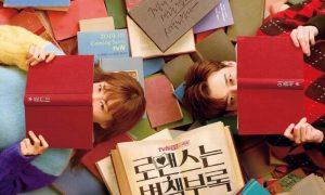 ROMANCE IS A BONUS BOOK – Kisah Cinta Di Balik Dunia Penerbitan