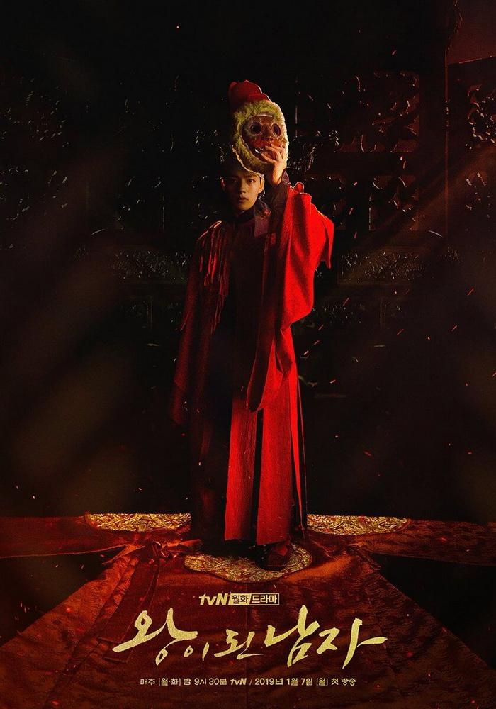 THE CROWNED CLOWN - Drama Saeguk Remake Film Masquerade Siap Diantisipasi