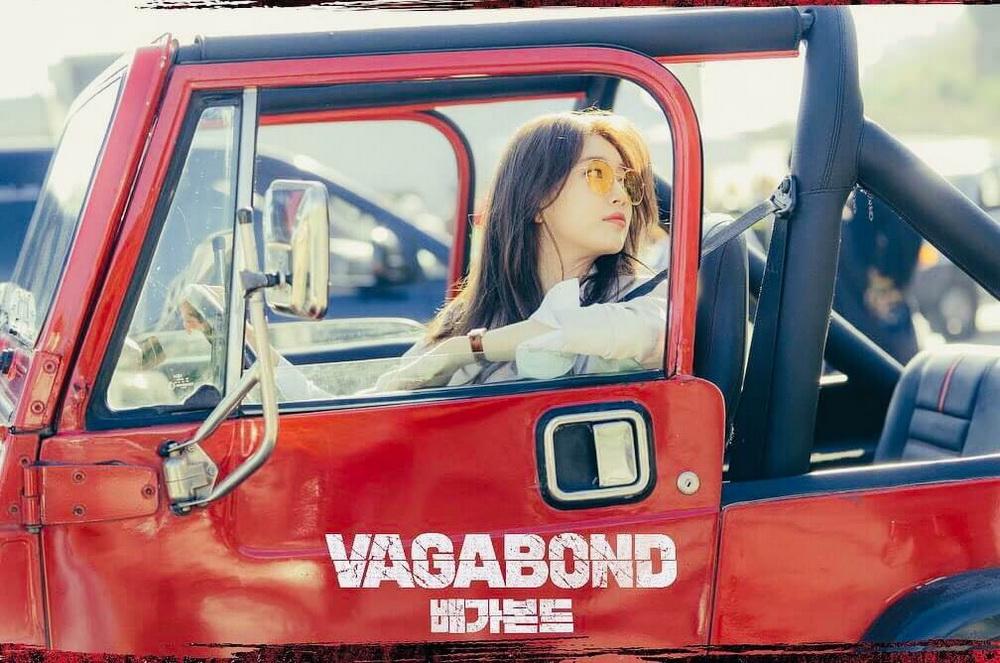 Finally! VAGABOND Drama Paling Diantisipasi Rilis Steel Karakter Dan Foto Syuting