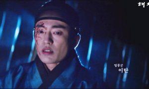 HATCH - Drama Petualangan Historis Siap Tayang Di SBS