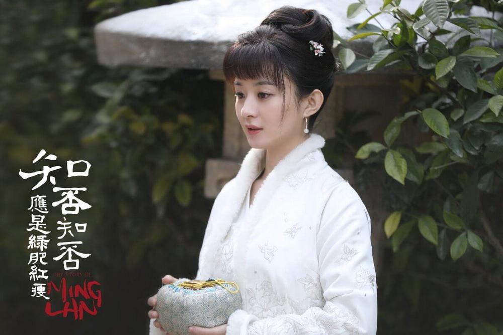 Sheng Ming Lan dewasa