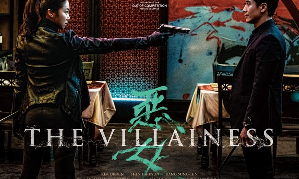 THE VILLAINESS Film Korea Akan Diadaptasi Menjadi Serial TV Amerika