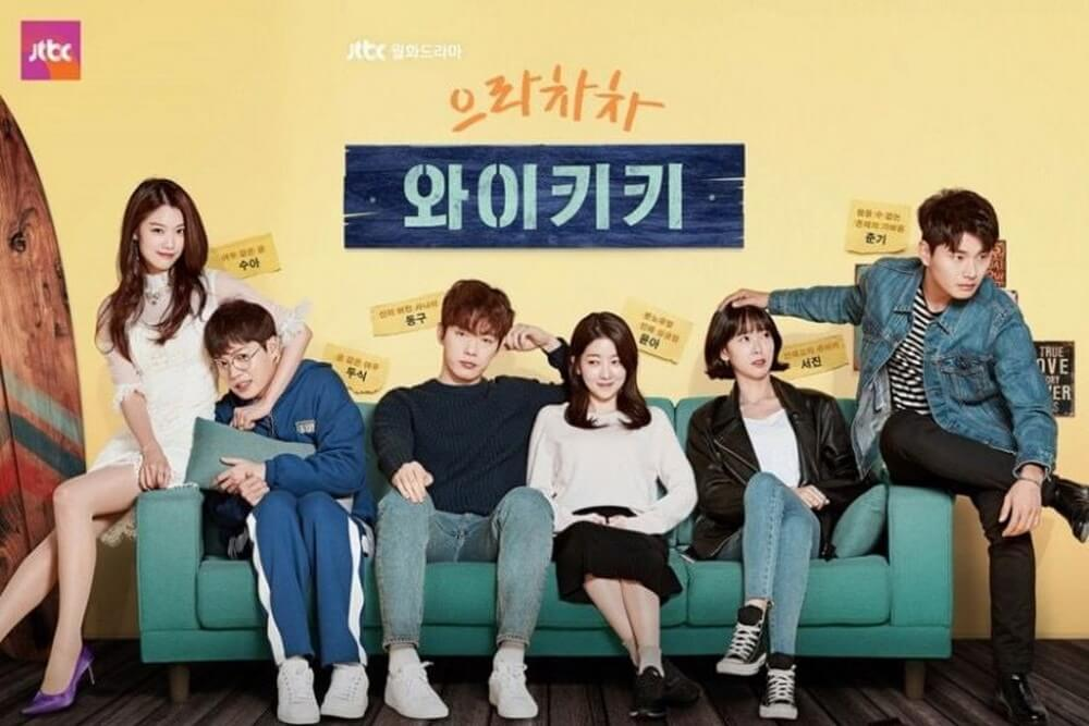 Drama WELCOME TO WAIKIKI 2 Bakal Tayang Kembali Di JTBC