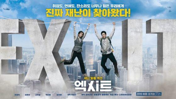 Yoona dan Jo Jung Suk Hadapi Bahaya Gas Beracun di Film EXIT