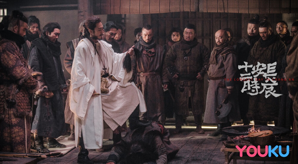 """Web Seri Hits """"The Longest Day In Chang'an"""" Memanjakan Mata dan Pikiran"""