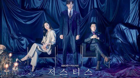 Diadaptasi dari Webnovel, Drama Justice Dibintangi Choi Jin Hyuk