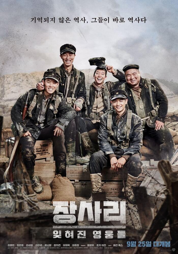 """Gambaran Perang Dahsyat dalam Poster """"Battle of Jangsari"""""""