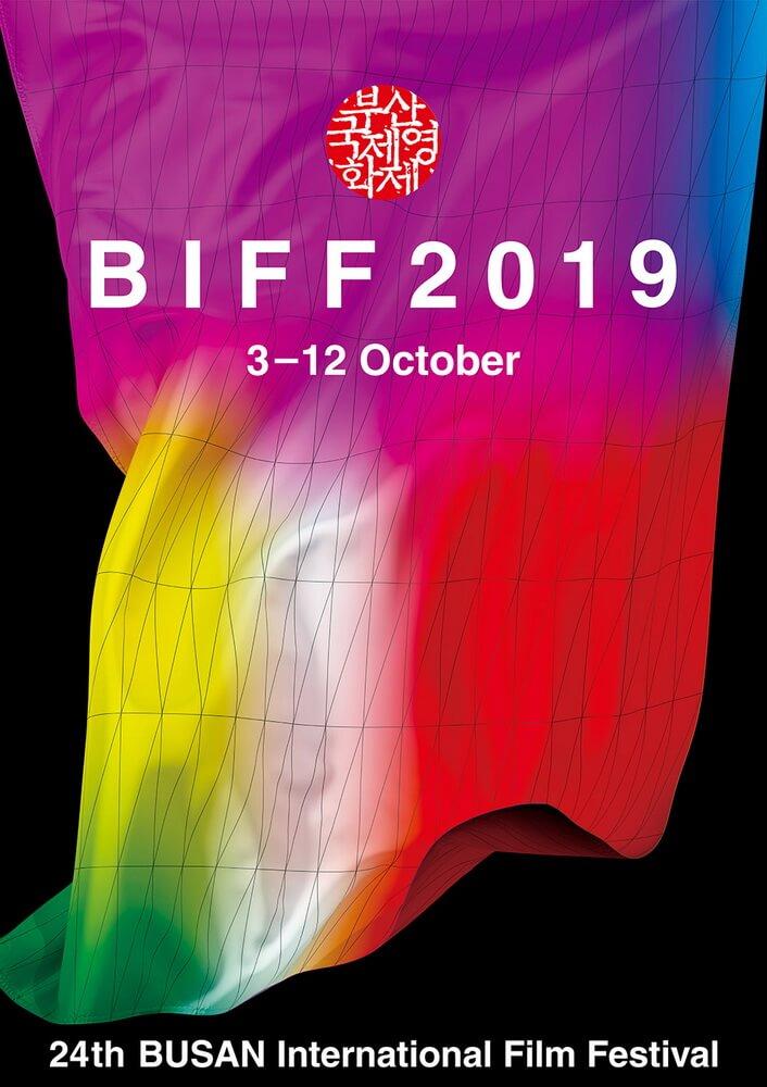 BIFF 2019 Bakal Tayangkan Film Netflix