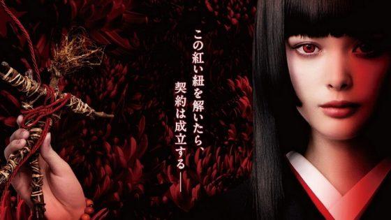 """""""Hell Girl"""" Live Action Jigoku Shoujo Siap Menghantui"""