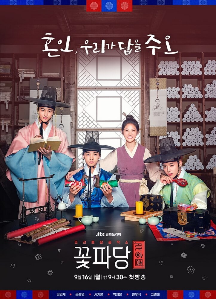"""Flower Crew: Joseon Marriage Agency"" - Agen Perjodohan Zaman Joseon"