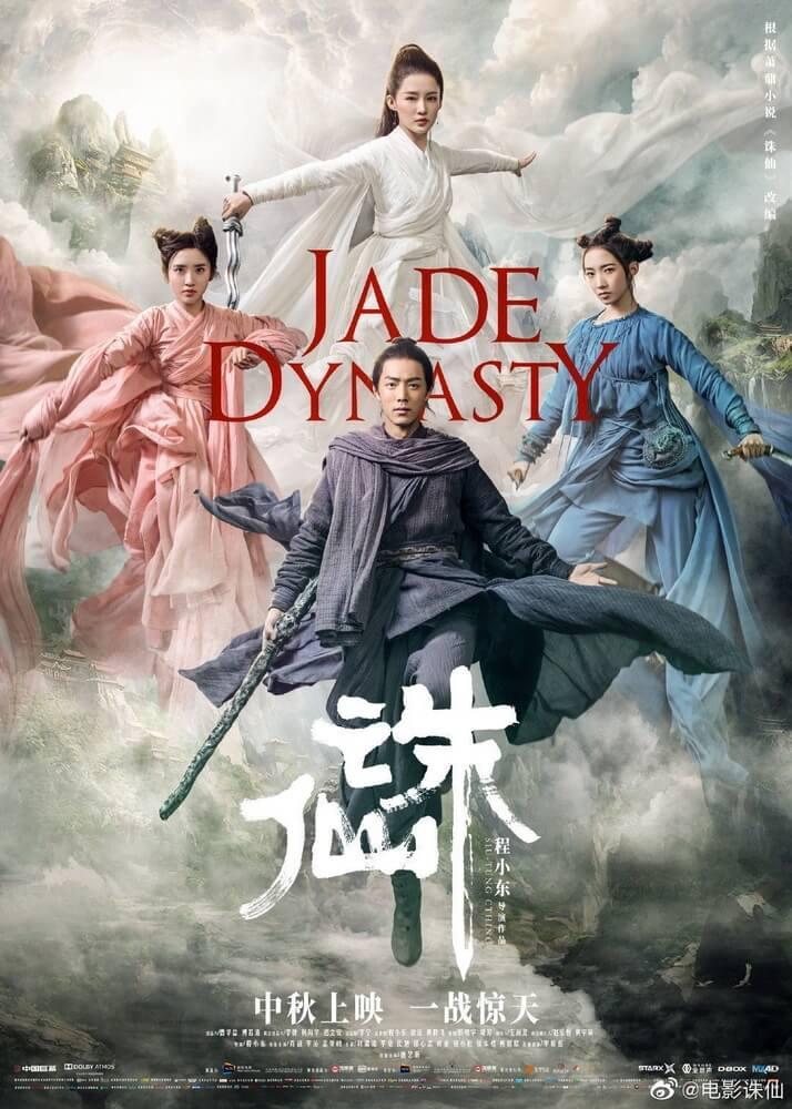 "Lagi Hits! ""Jade Dynasty"", Film Aksi Fantasi Wajib Simak"