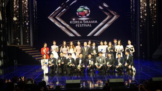 Congratulation! Jawara Korea Drama Awards 2019