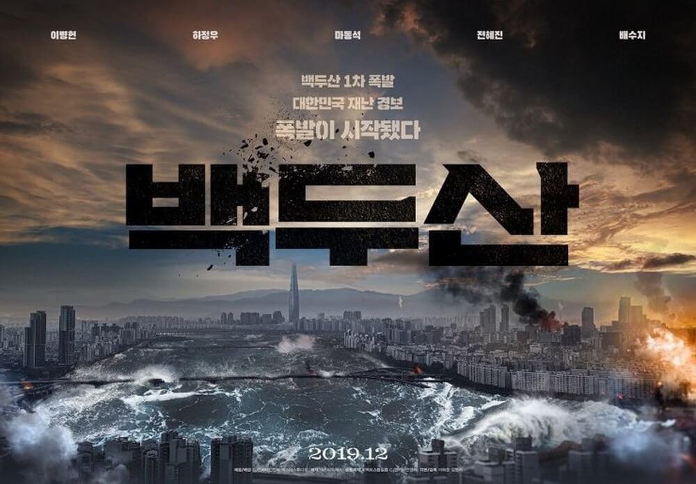 """Baekdu Mountain"" Dilema di Tengah Bencana"